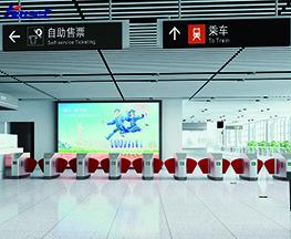 高清96寸壁挂液晶广告机